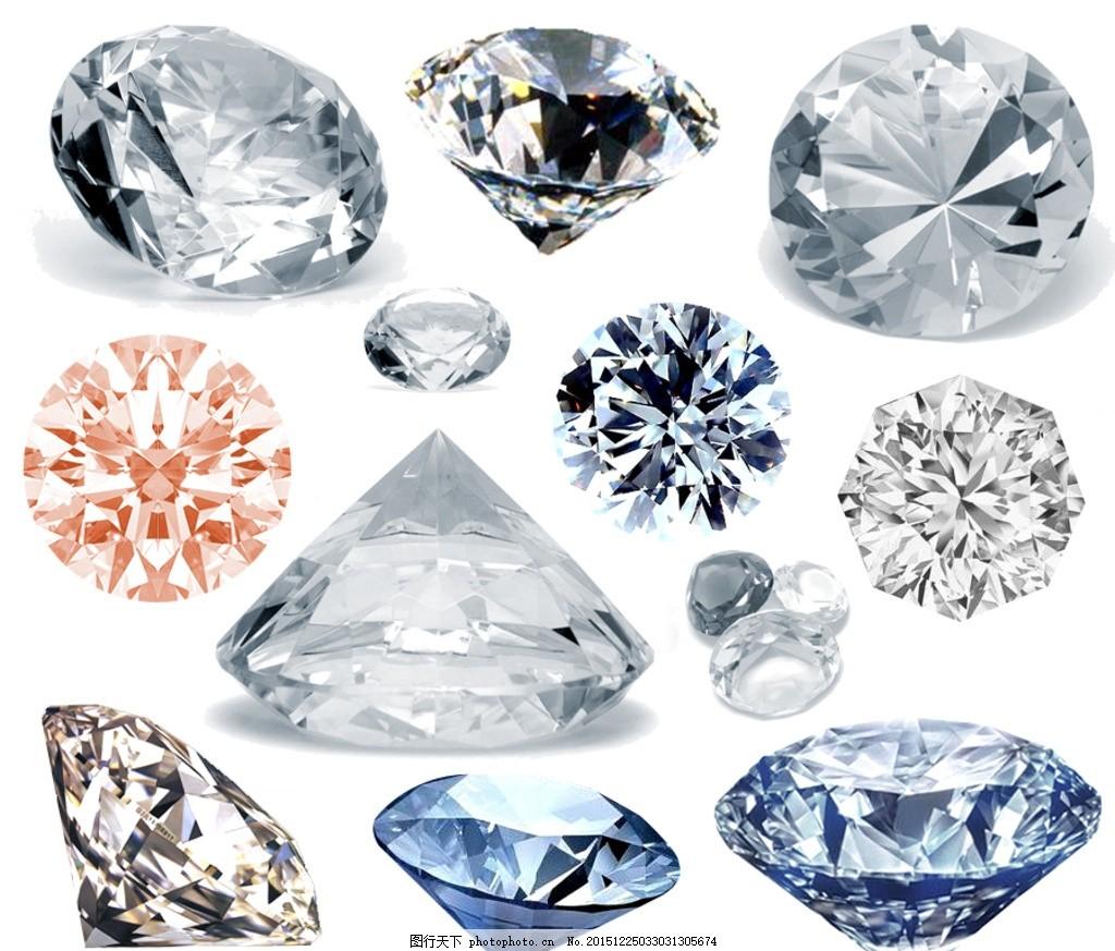珠宝 素材 钻石 彩宝 png 设计 psd分层素材 psd分层素材 72dpi psd