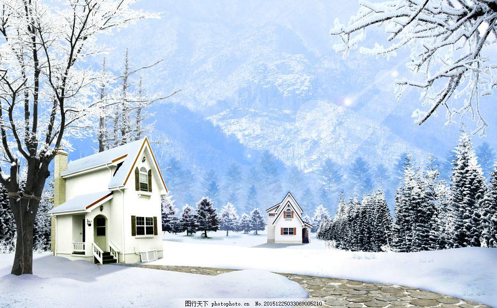 风景 雪花 山脉 北国风光 树枝 阳光 雪花融化 道路 风景 设计 psd