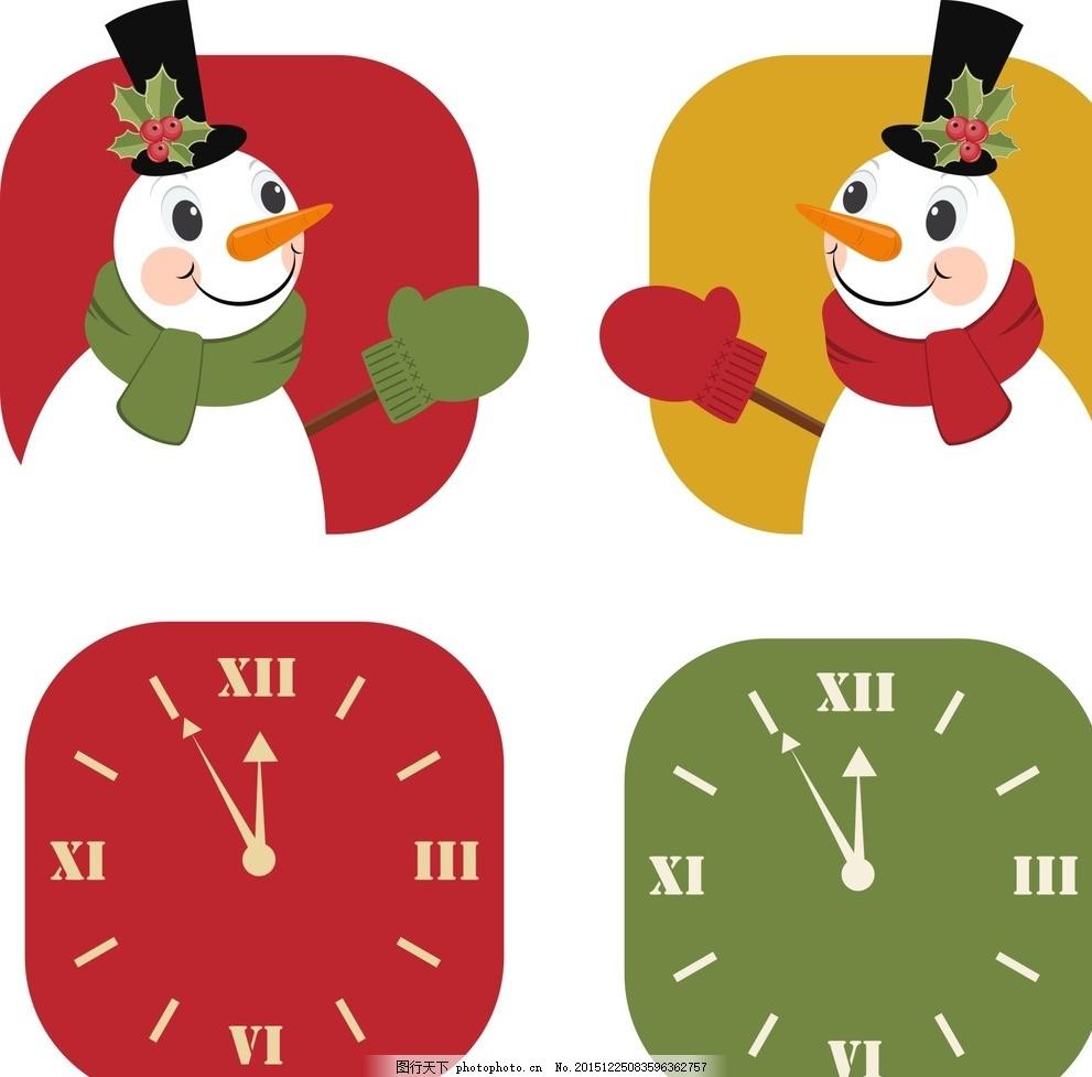 卡通雪人 钟表 卡通素材 可爱 素材 手绘素材 儿童素材 幼儿园素材 卡