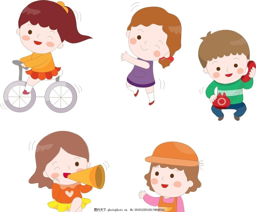 儿童自行车 喇叭 促销 呐喊 打电话 卡通儿童素材 矢量儿童素材 矢量