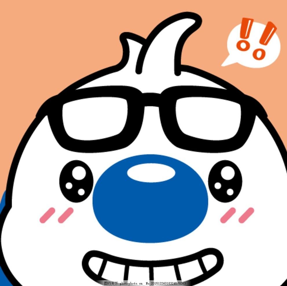 辛巴狗 萌头像 qq 微信头像 萌表情 设计 动漫动画 动漫人物 72dpi