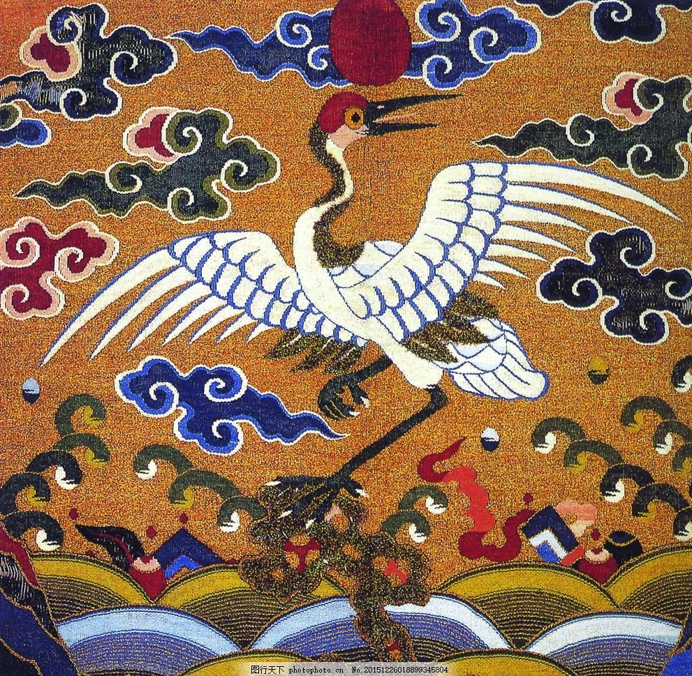 传统图案 吉祥图案 古代官服花纹 鹤 海浪 中国元素2 设计 文化艺术