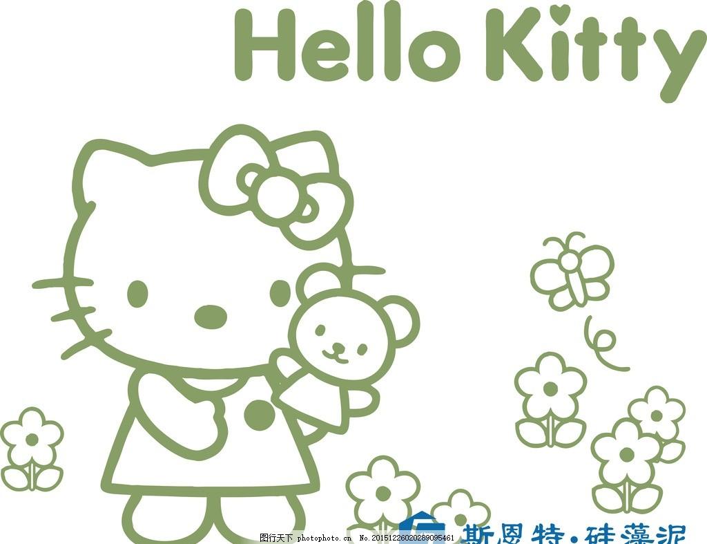 凯蒂猫矢量图 凯蒂猫 矢量图 卡通矢量图 猫矢量图 斯恩特硅藻泥 硅藻