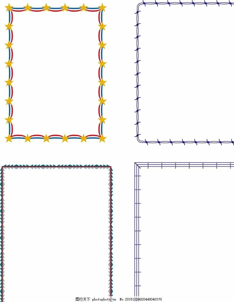 边框 底纹 矩形 奖状 方框 设计 底纹边框 边框相框 ai