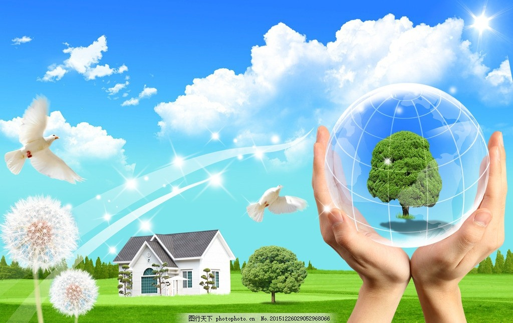 保护家园 蓝天白云 家园 鸽子 地球环境 绿色草地 房子 手捧地球 大树