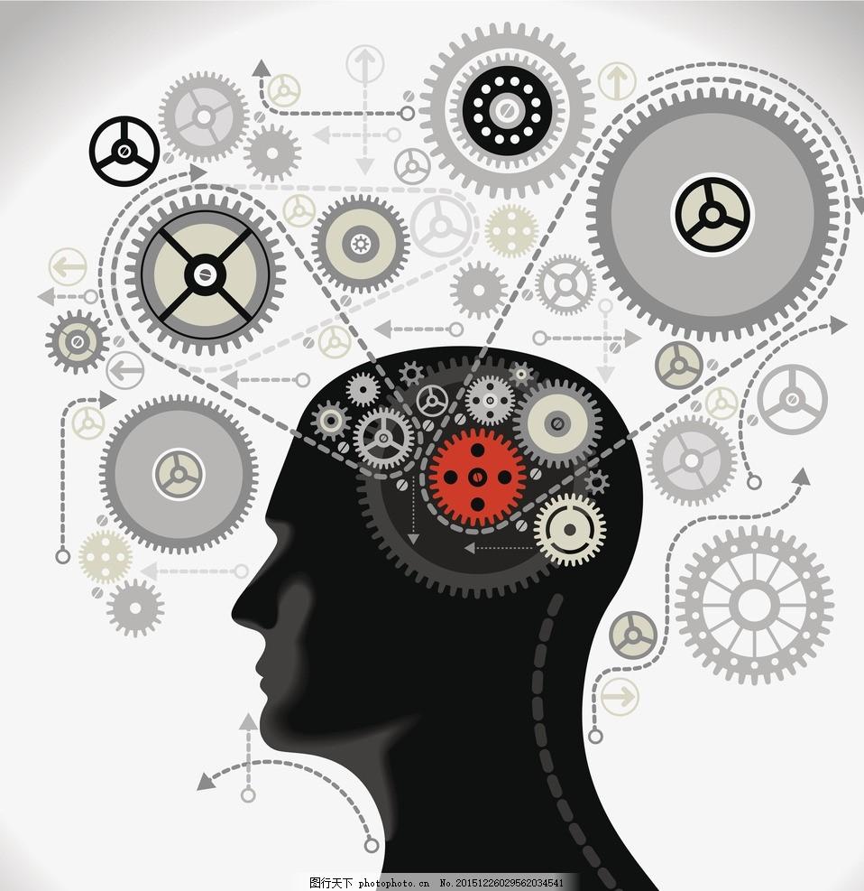 思考创意图 矢量图 齿轮图 大脑运转 思维 创新 装假画 插图图片