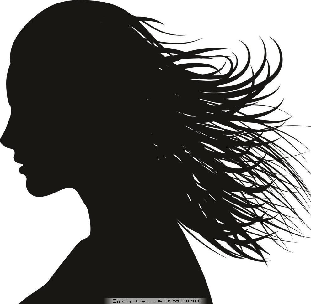 长发 女子 侧脸剪影 人物 抽像 长发女子 剪影 矢量素材 设计 广告