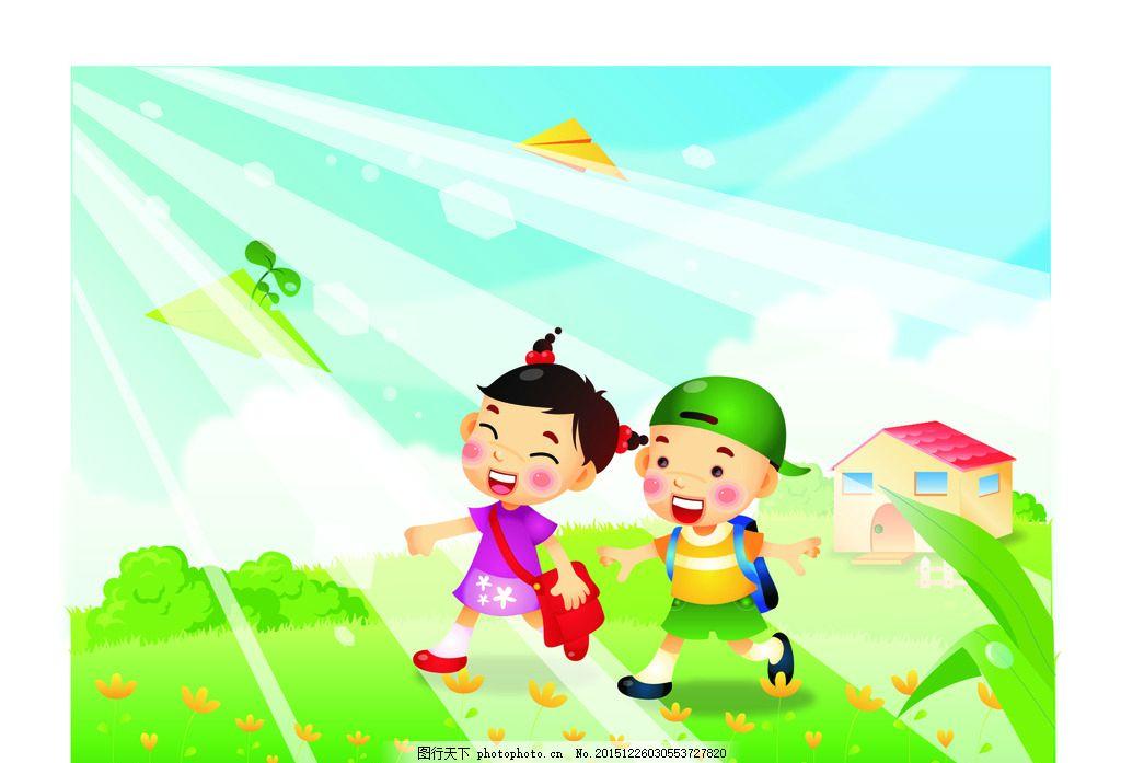 小学生 上学 户外 矢量 卡通 卡通学生 儿童插画图片