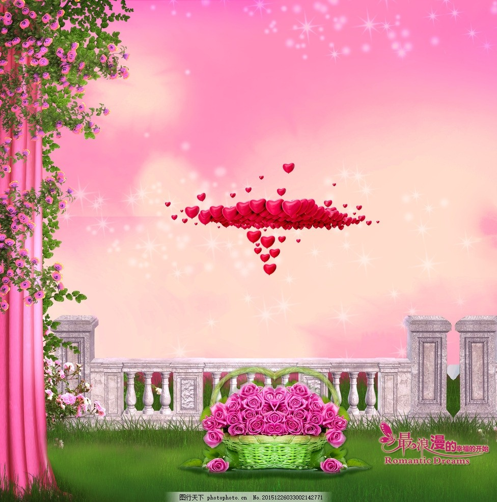 花篮浪漫粉色天空 风景 花卉