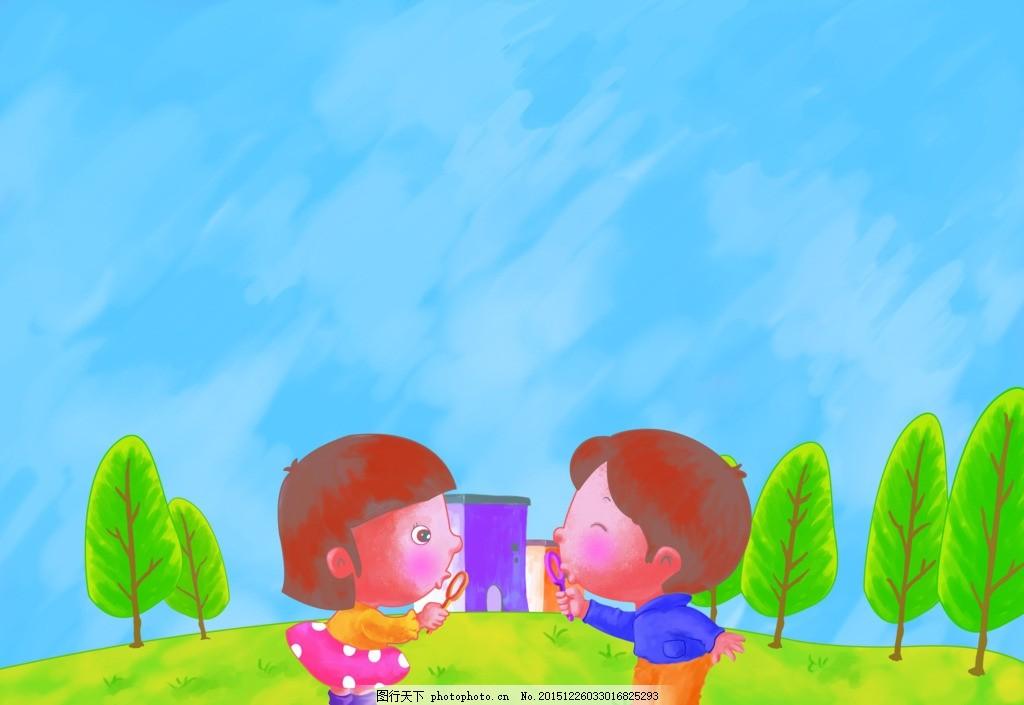 小朋友吹泡泡 卡通 背景 小孩 吹 泡泡 树木 幼儿类 设计 psd分层素材