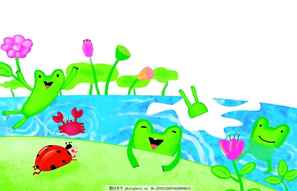 池塘青蛙 卡通 背景 池塘 青蛙 荷叶 幼儿类 设计 psd分层素材 psd