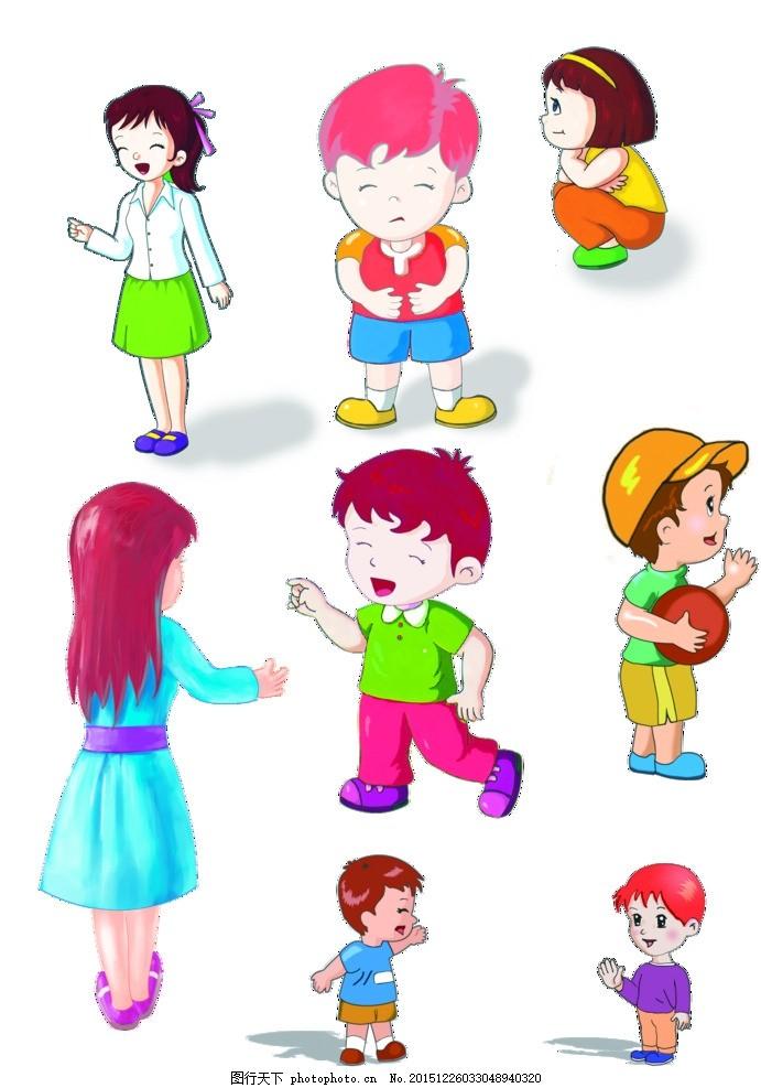 卡通人物动作 老师 男生 女生 活动 打招呼 礼仪 蹲 分层图图片
