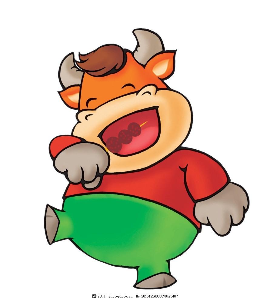 卡通牛 可爱小牛 卡通小牛 牛卡通 可爱卡通牛 吃肉串 卡通动物