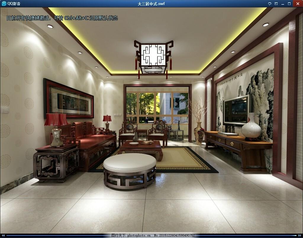 3居室中式全景效果图 效果图大全 免费 下载 家装 地中海 巴洛克
