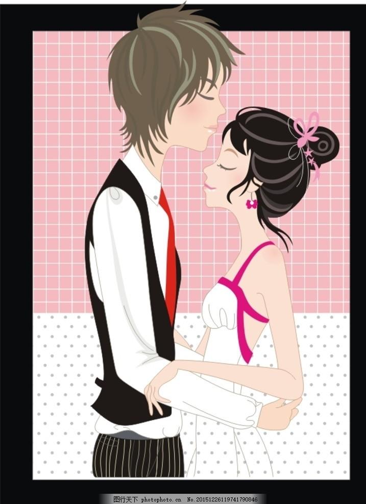 卡通人物 卡通情侣 卡通男孩 卡通女孩 卡通婚礼人物 卡通 卡通人物