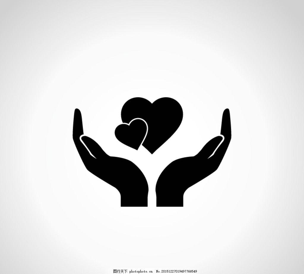 用心型设计logo