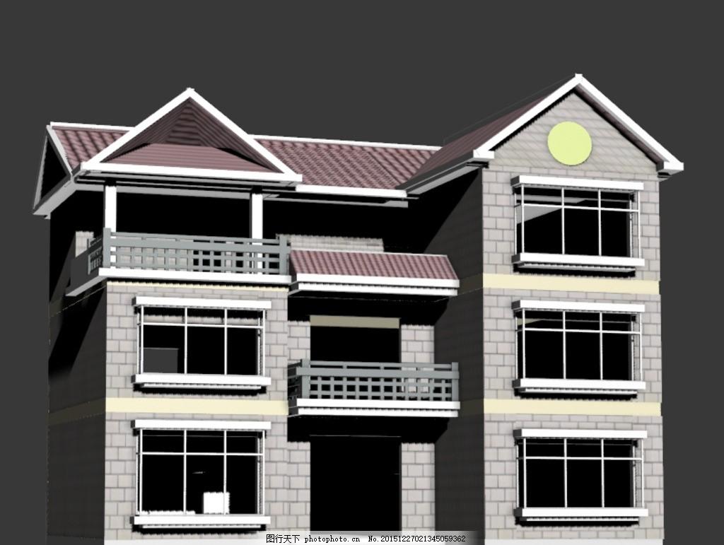 农村别墅效果图 农村别墅 三室一厅 两层半建筑        房屋 设计 3d