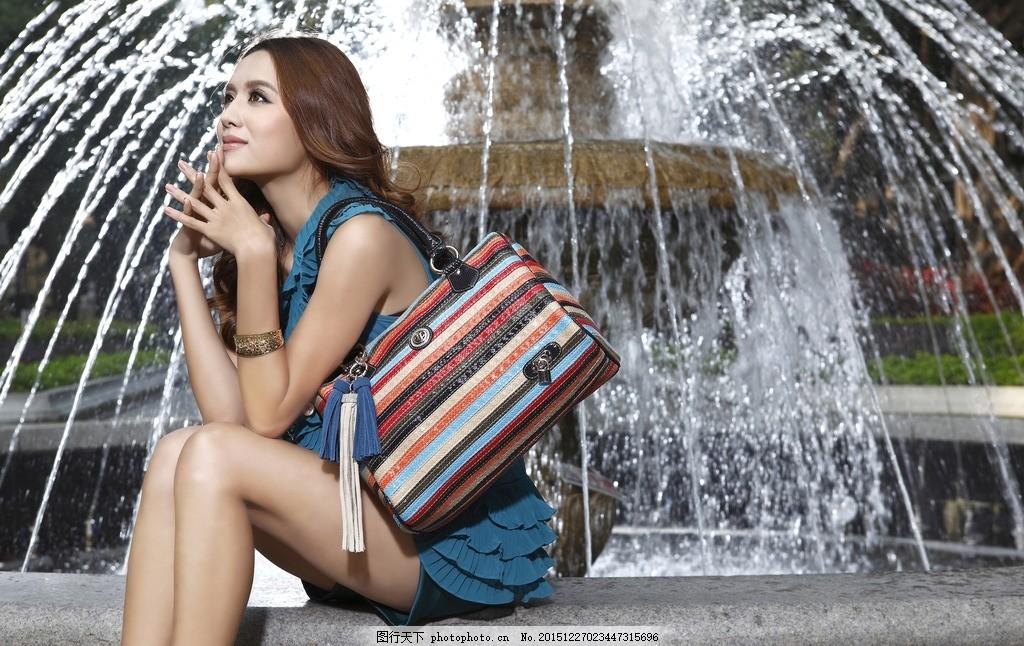 箱包模特 女包淘宝海报 女包广告 女包海报 女包模特 时尚女包