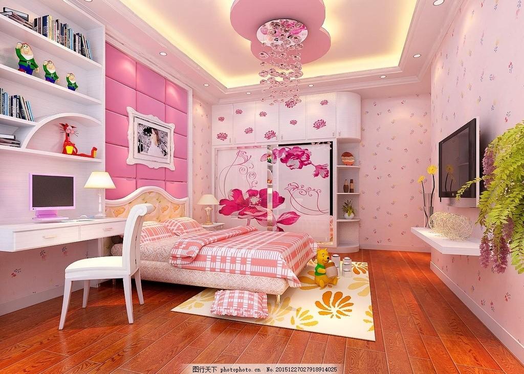 公主房 儿童房 彩色家具 儿童房间 儿童家具 卧室效果图 床铺床头柜