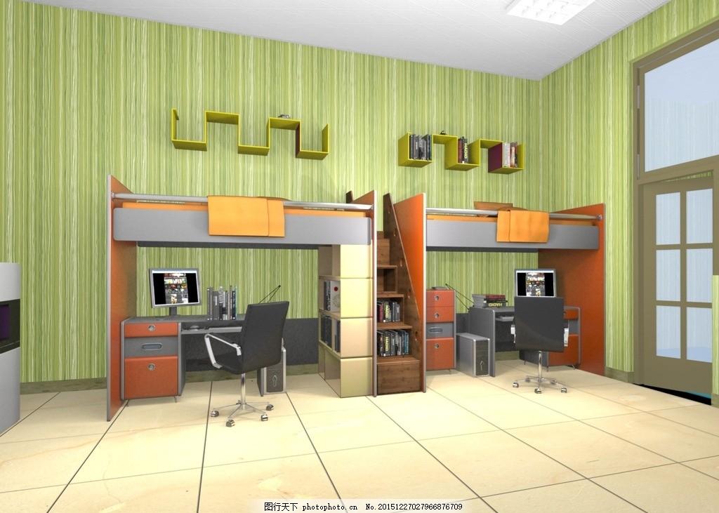 宿舍效果图 大学 宿舍 设计 布置 美化 设计 环境设计 室内设计 72dpi