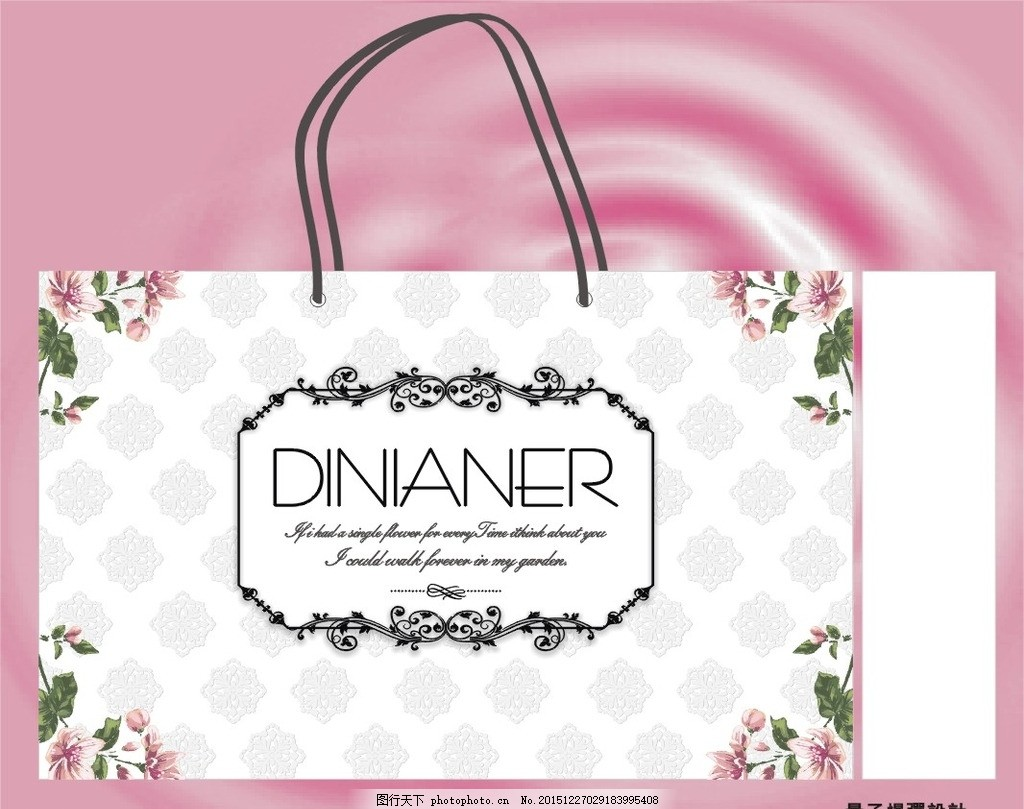 包 包包 包装 包装设计 购物纸袋 挎包手袋 女包 手提包 纸袋 1024