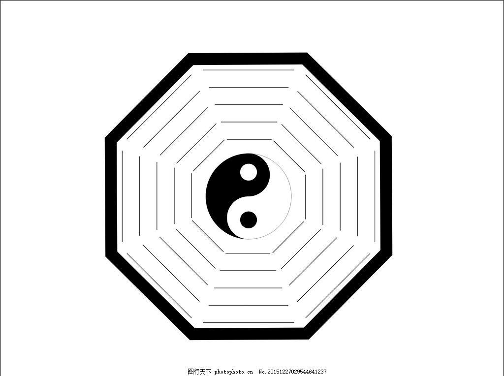 八卦 八卦阵 八边型 太极八卦 简单图形 设计 广告设计 广告设计 cdr
