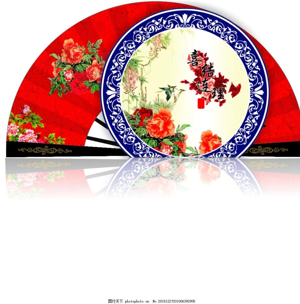 扇子背景 中国风 扇子 背景 喷绘背景 写真 素材 设计 广告设计 其他