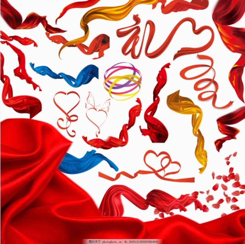 红色 绸带 分体 高清 蓝色 设计 psd分层素材 psd分层素材 300dpi psd