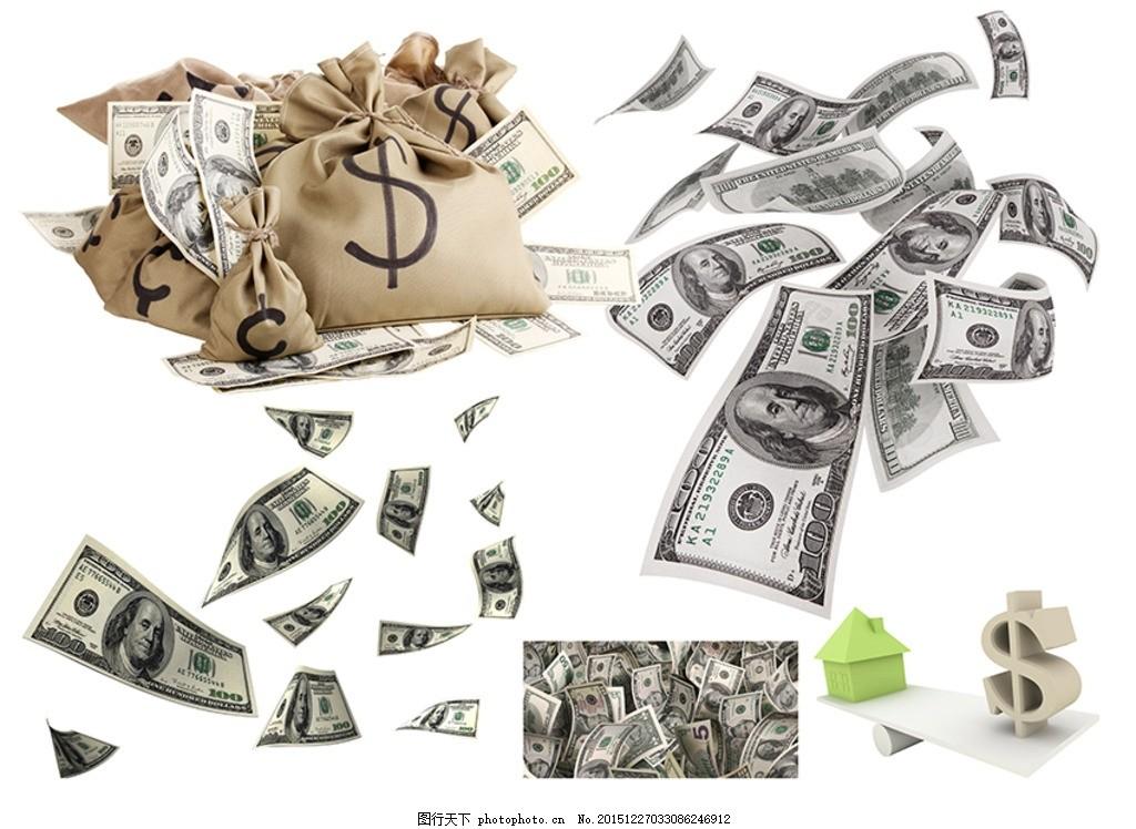 飘散 钱货 3d 金钱符号 美金符号 房子 创意图片 设计 psd分层素材