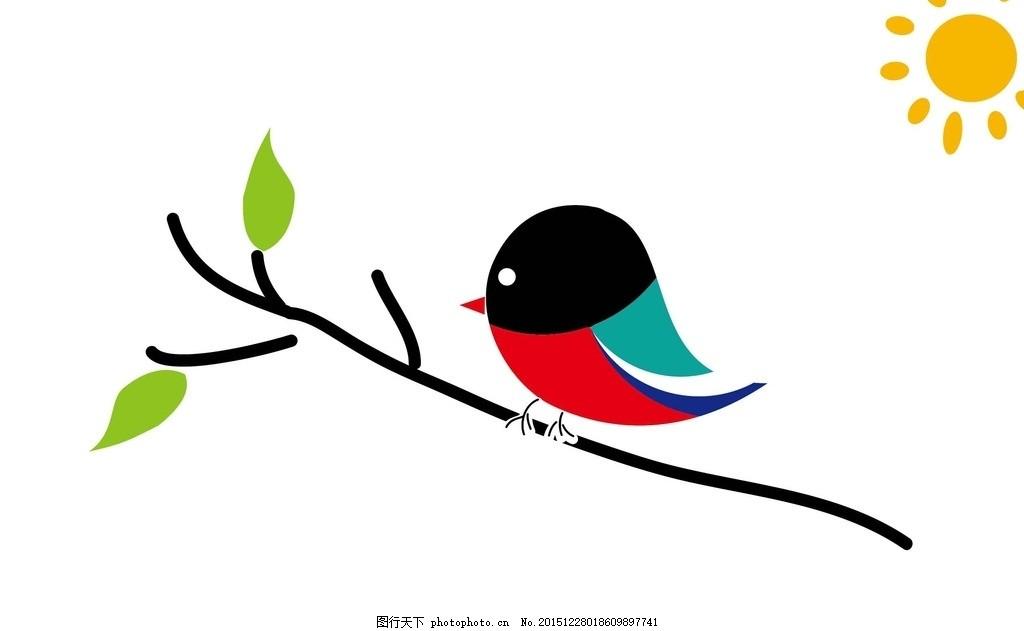 小鸟卡通 可爱 小鸟 树枝 太阳 卡通 设计 动漫动画 其他 72dpi jpg
