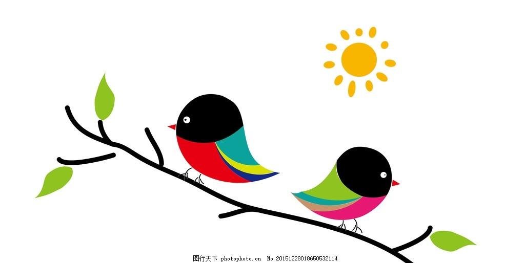 卡通小鸟 可爱 树枝 小太阳 动漫动画图片