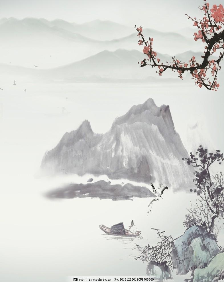 山水 中国风 水墨画 中国画 水墨画素材 中国画素材 字 题字 古诗