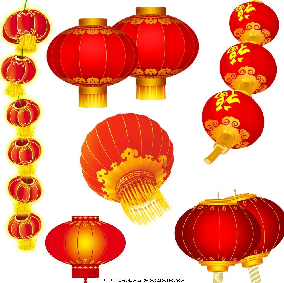 红灯笼 素材 喜庆 元旦素材 元宵节素材 福字灯笼 福到了 新年灯笼