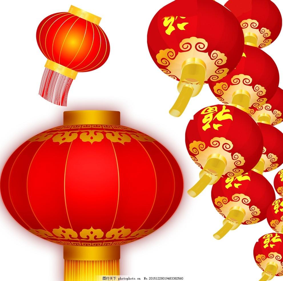 红灯笼 素材 新年 元旦素材 元宵节素材 福字灯笼 福到了 新年灯笼