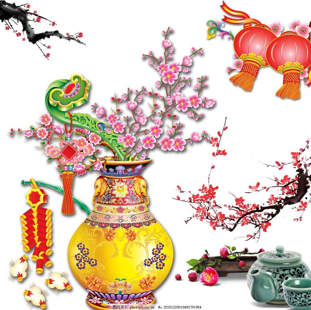 树枝 树叶 古典梅花花瓶 红灯笼 灯笼素材 腊梅 梅花素材大全 玉如意