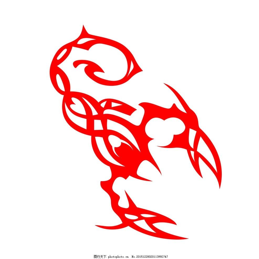 蝎子 素材 矢量图 蝎子 素材 标志 图形 矢量图 设计 标志图标 其他