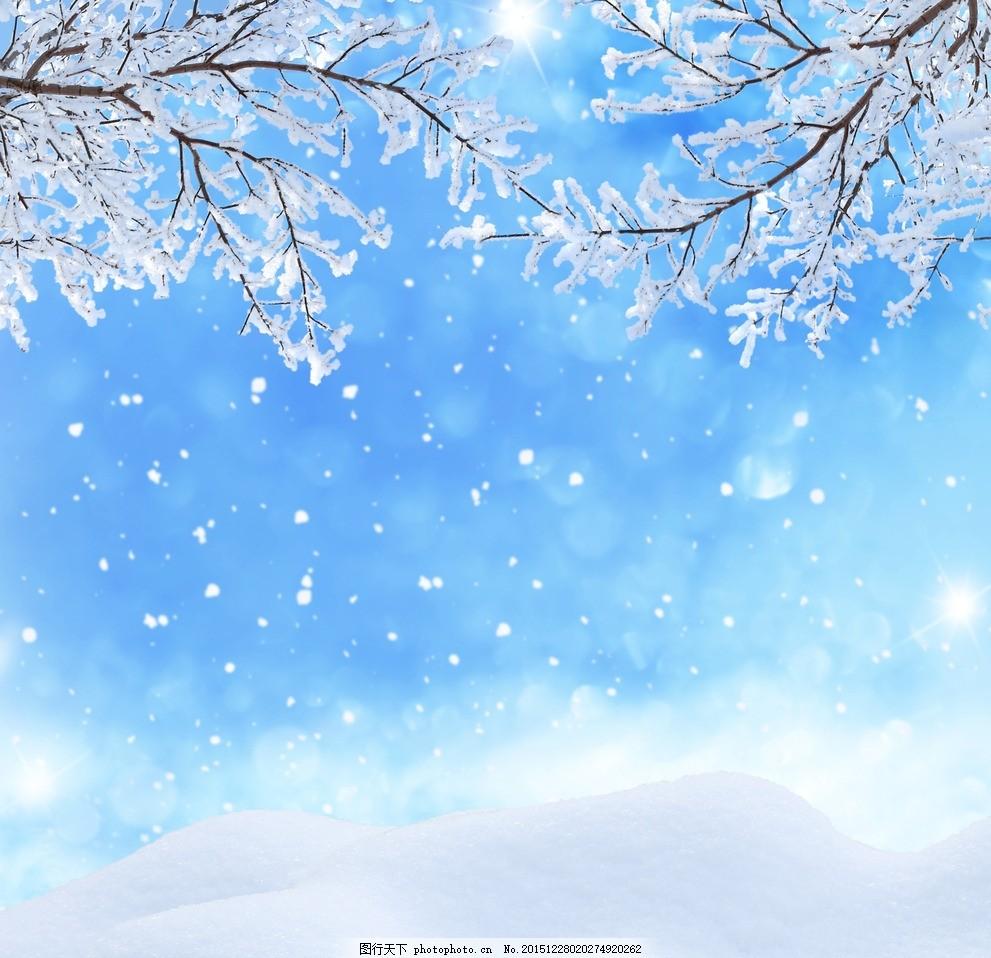 冰雪背景 唯美 炫酷 冰雪 冬天 冬季 雪 雪花 背景 寒冬 梦幻 设计