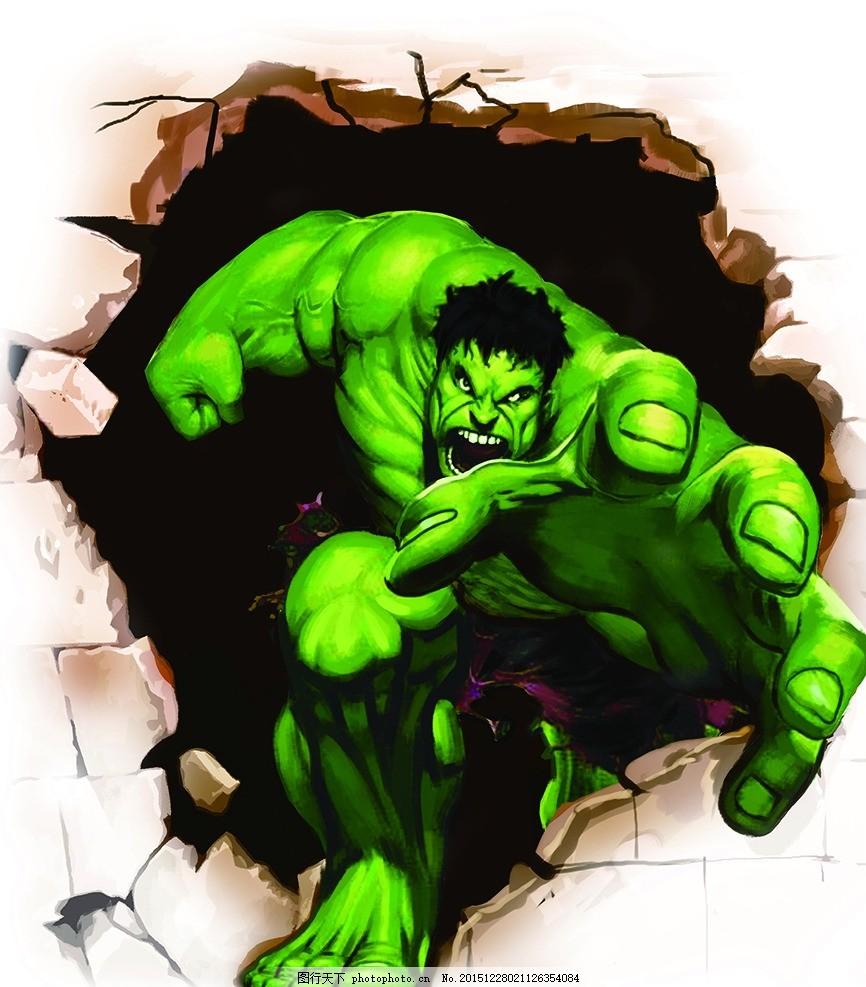 3d立体画 绿巨人 专业设计 背景墙 墙面彩绘 震撼视觉画 魔幻世界