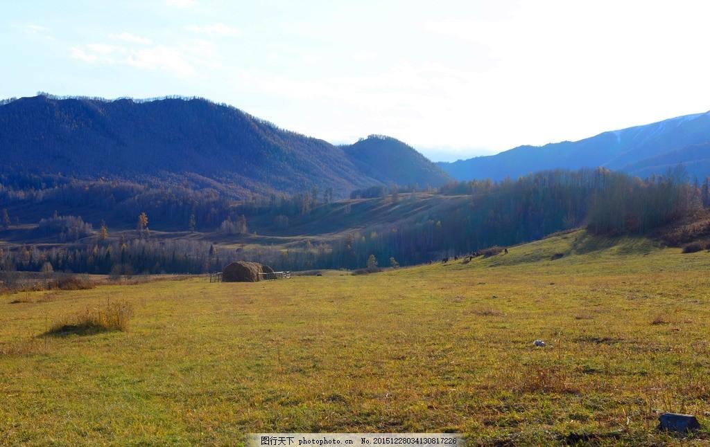 自然風景  禾木 新疆禾木風光 秋色 新疆 風光 秋景 樹木 最美麗村莊
