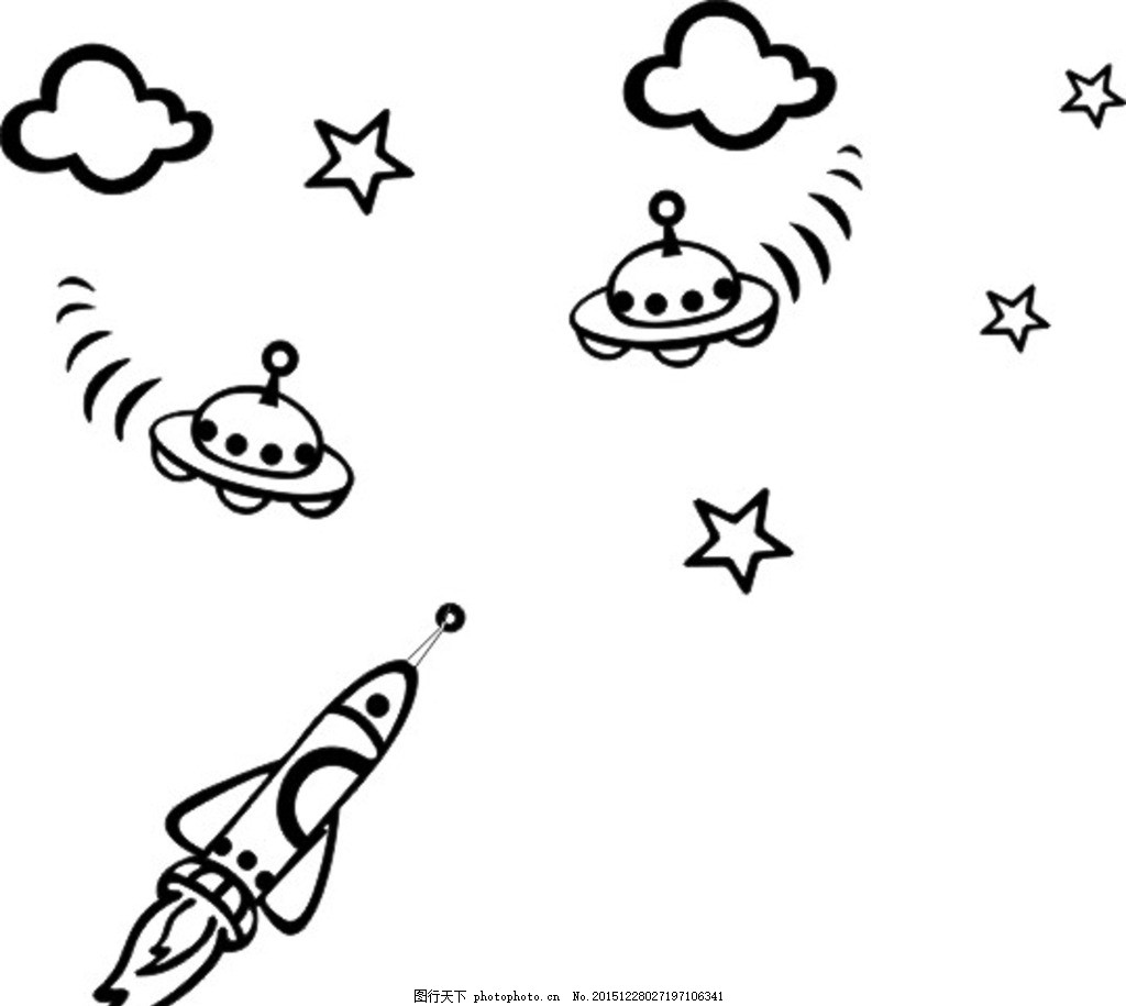 探索 星空 火箭 云朵 星星 矢量图 卡通