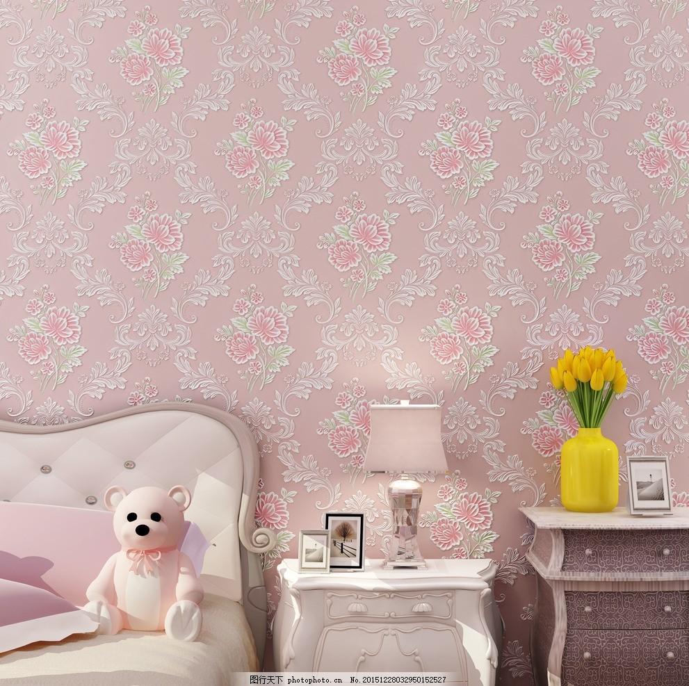 客厅卧室沙发背景墙纸效果图