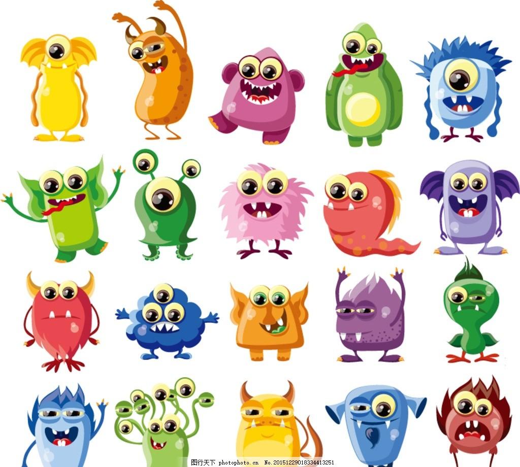 细菌 卡通 可爱 大眼睛 萌萌 矢量 超宝 kt卡通人物 设计 动漫动画