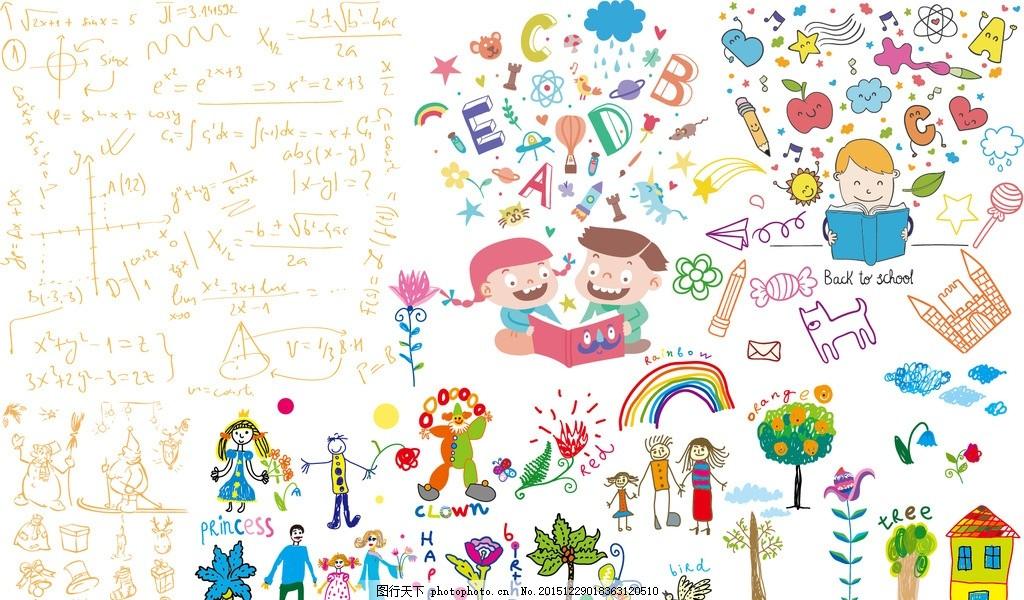 幼儿园绘画