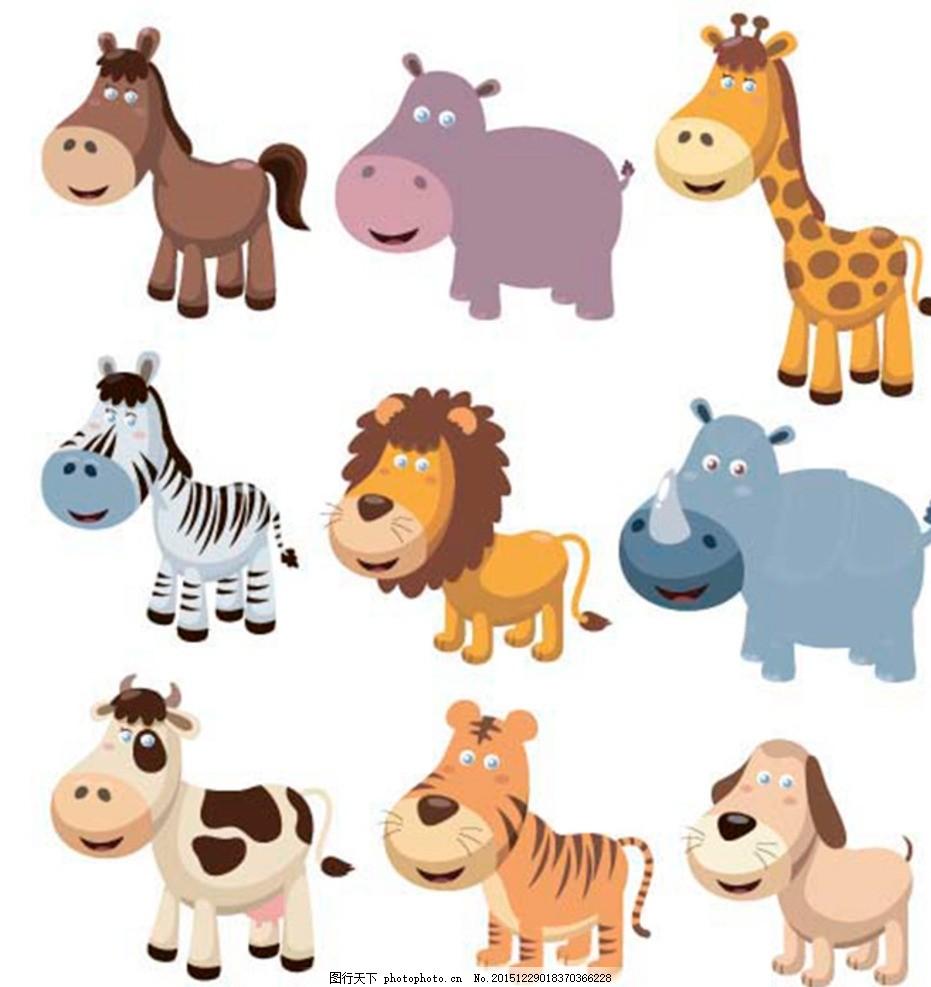 动物 长颈鹿 狮子 河马 牛 矢量 狗狗 犀牛 老虎 kt卡通人物 设计