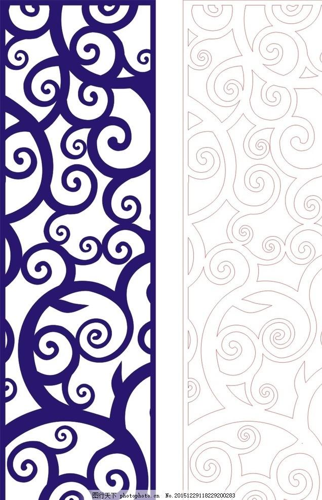 镂空花纹 镂空屏风 镂空 镂空隔断 设计 底纹边框 花边花纹 中式 欧式