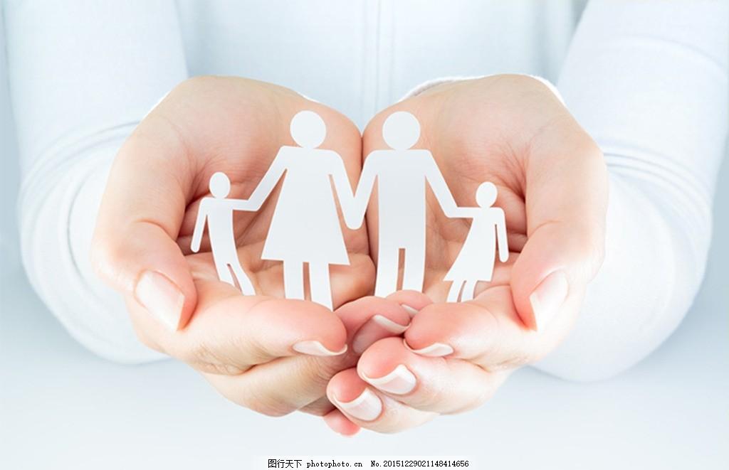 手捧 爱心 家庭 呵护 父母孩子 剪纸 小人儿 设计 3d设计 3d设计 300