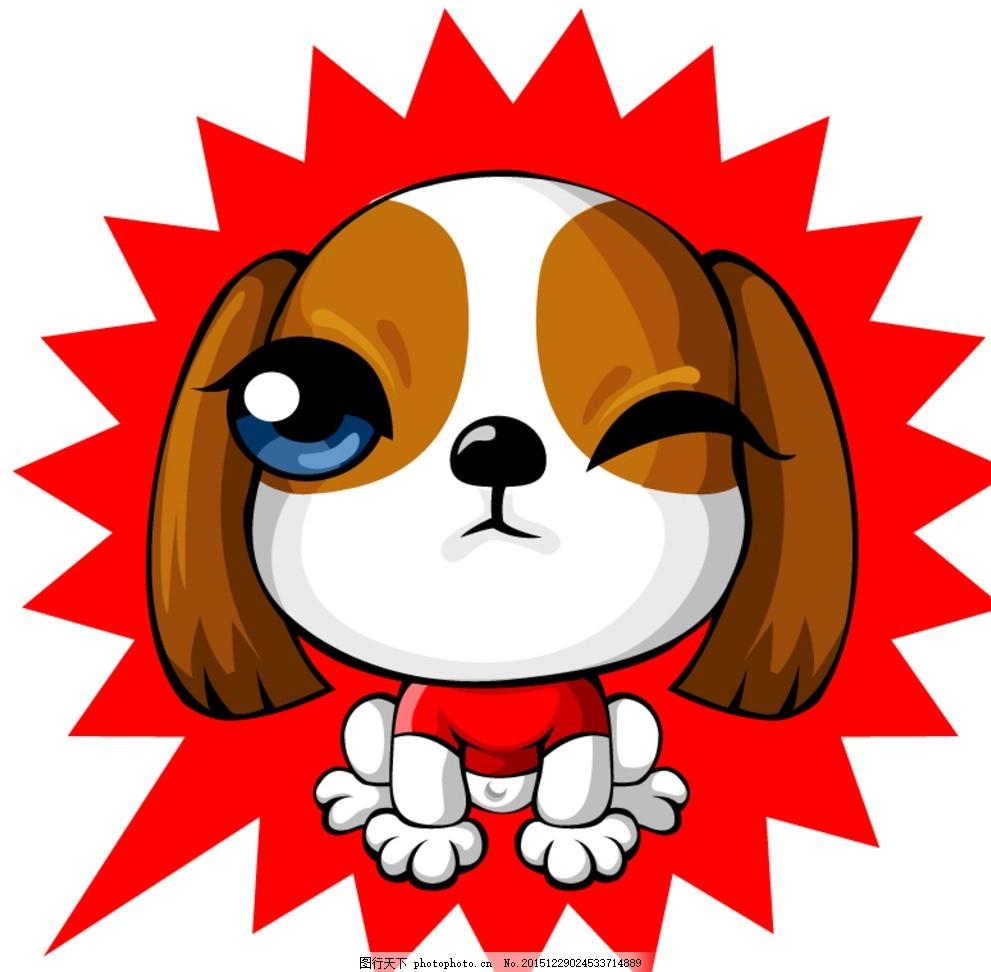 眨眼 卡通 狗 宠物 动物 家畜 插画 背景 海报 画册 矢量动物 设计 生