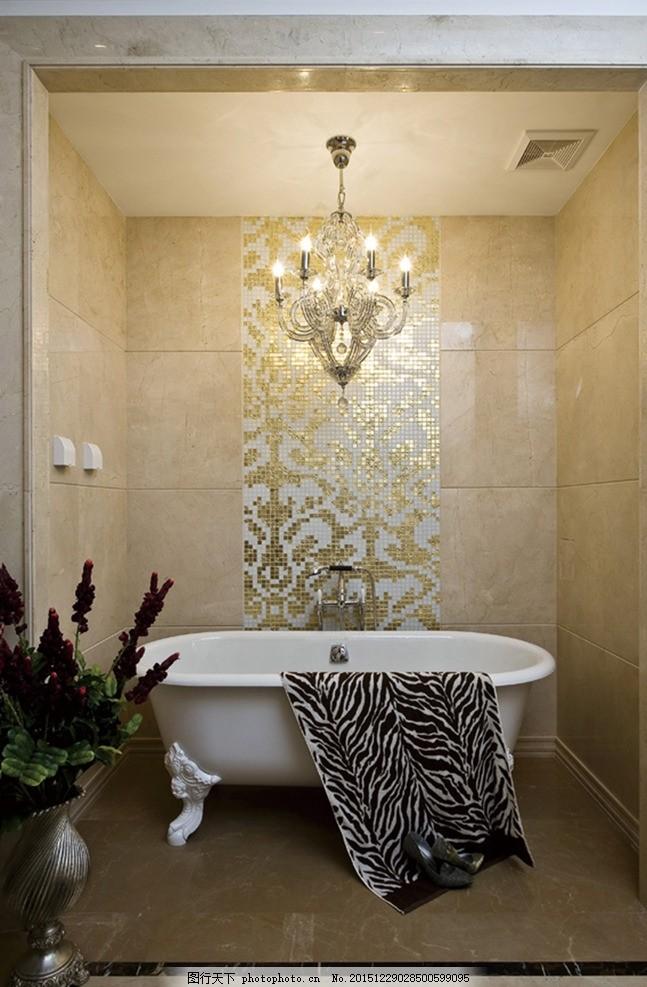 室内设计效果图 浴室 休闲 欧式