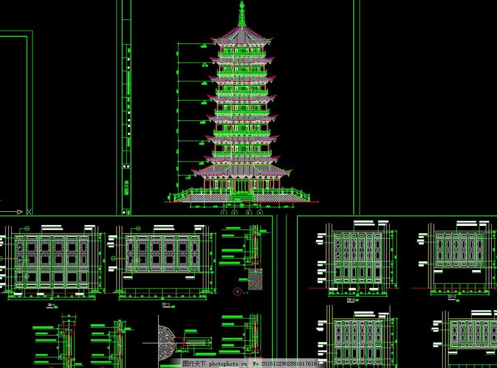 七层仿古佛塔建筑施工图 宝塔图纸 宝塔设计