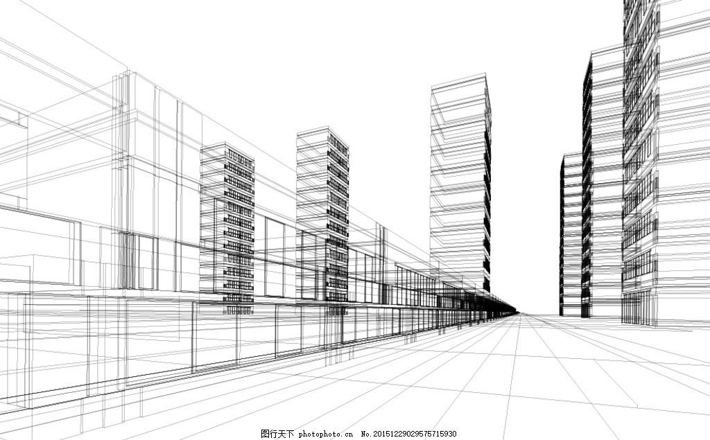 城市线稿 城市 线稿 线条 黑白 透视 设计 广告设计 广告设计 300dpi